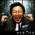 Avatar Heroes